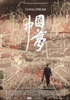 China Dream : Ciné-débat en présence des réalisateurs dans le cadre du Mois du Doc @ ISELP